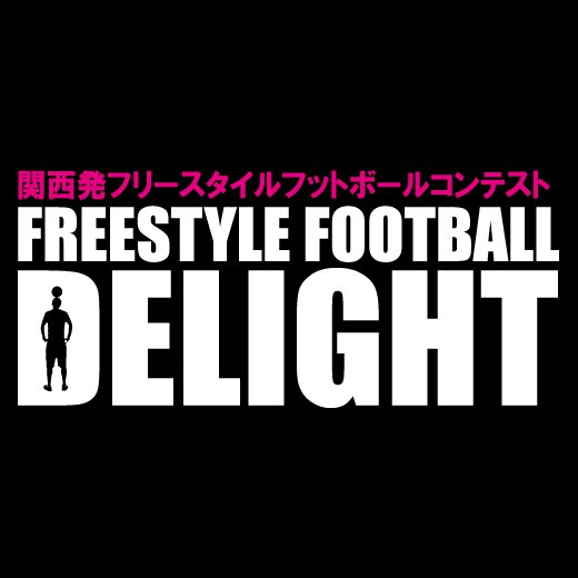 FREESTYLEFOOTBALL DELIGHT 2011