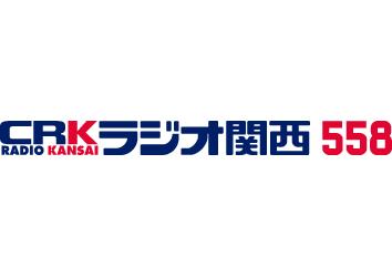 【メディア出演】tatsuyaがラジオ関西出演